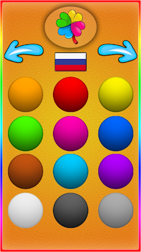 Phone for Kids 1.3.5 screenshots 2