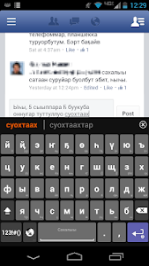 Sakha (Yakut) keyboard 20170207