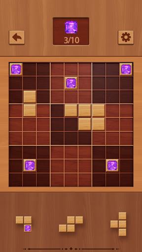 BlockPuzzleSudoku  screenshots 3