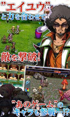 RPG フェルンズゲートのおすすめ画像4
