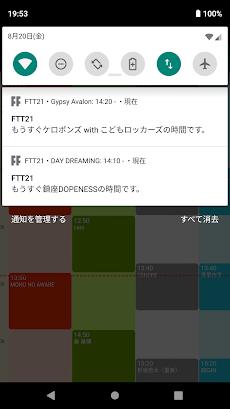タイムテーブル:FUJI ROCK FESTIVAL '21のおすすめ画像4