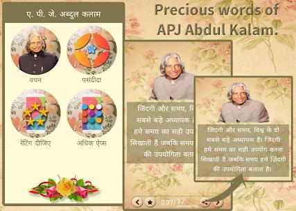 APJ Abdul Kalam Quotes For Pc 2020 – (Windows 7, 8, 10 And Mac) Free Download 1