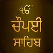 Chaupai Sahib Path With Audio