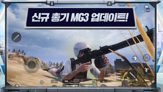 تحميل ببجي الكورية للموبايل PUBG MOBILE (KR) للاندرويد 2