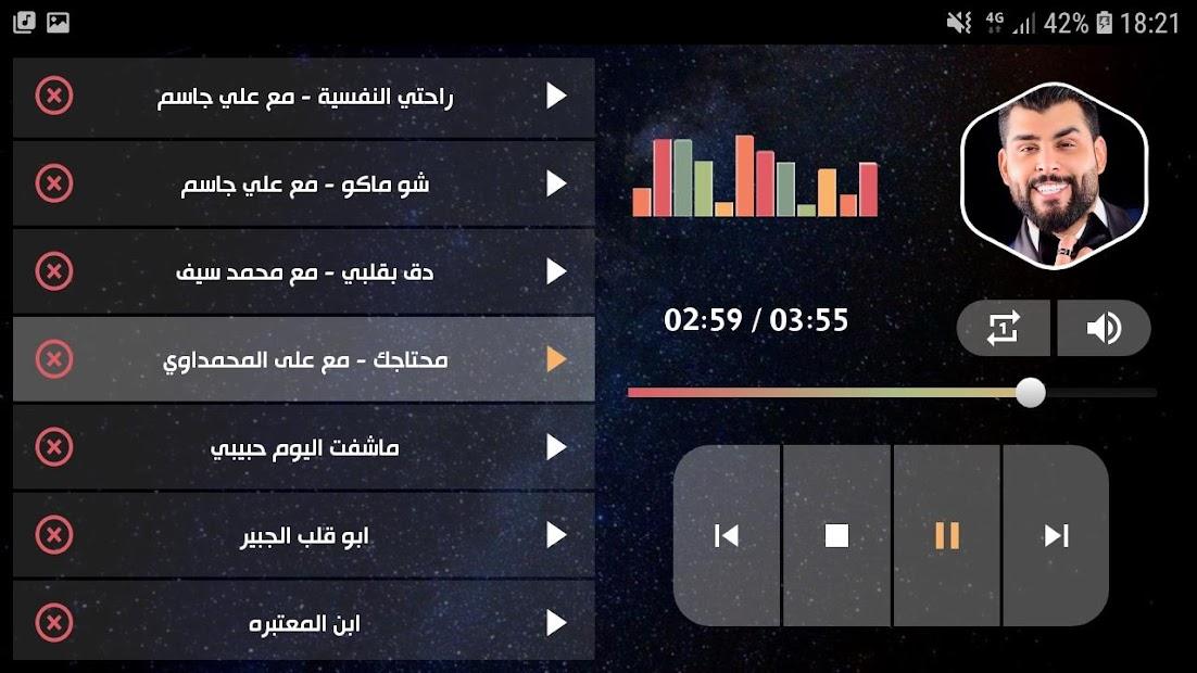 محمود التركي 2021 بدون نت | جديد screenshot 17