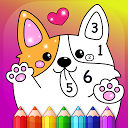 Kids Color by Numbers Book with Animated Effects