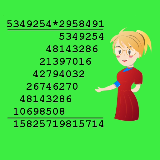 Multiplication Training For PC Windows (7, 8, 10 and 10x) & Mac Computer