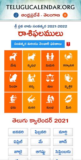 Chicago Telugu Calendar 2022.Download Telugu Panchangam 2021 2022 Rasi Phalalu In Telugu On Pc Mac With Appkiwi Apk Downloader