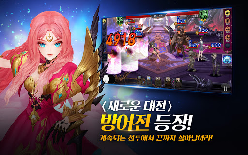 uc138ube10ub098uc774uce20 screenshots 16