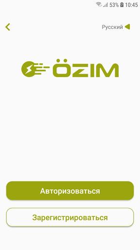 OZIM Scooters screenshots 2