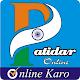 Patidar Online per PC Windows