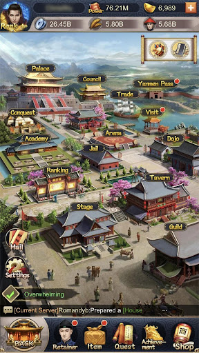 Emperor and Beauties 4.7 screenshots 20