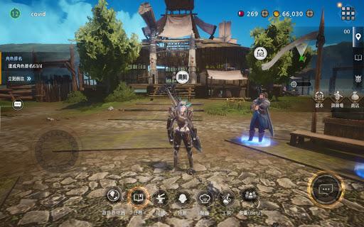 WildBorn u91ceu5883u91cdu751f 0.0.9 screenshots 1