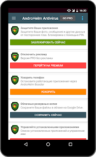 AntiVirus Android for Tablet & Mobile Screenshot