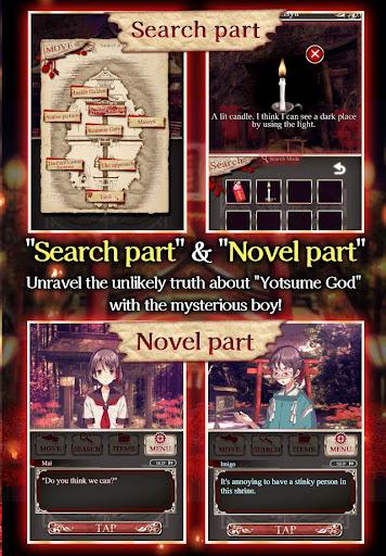 Escape Game Yotsume God  screenshots 3