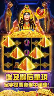 Jackpot Worldu2122 - Free Vegas Casino Slots 1.67 Screenshots 5