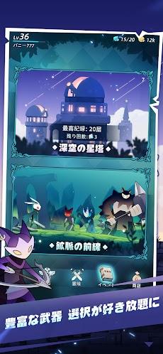Bangbang Rabbit! - 無限の戦いのおすすめ画像5