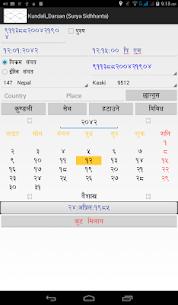 Kundali Darshan (Surya Panchang) 3.24 Mod + Apk (New Version) 1