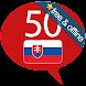 スロバキア語 50カ国語