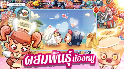 แฮปปี้คนเลี้ยงหมู - Happy Hog  screenshots 1
