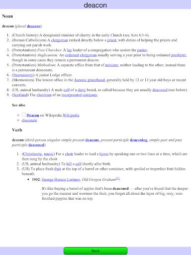 Crossword Solver  screenshots 12