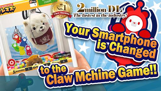 Claw Machine Master - Online Claw Machine App 3.10 screenshots 4