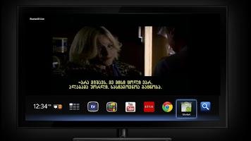 Rustavi2 for Android/Google TV