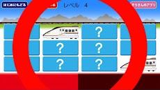 新幹線 えあわせのおすすめ画像3