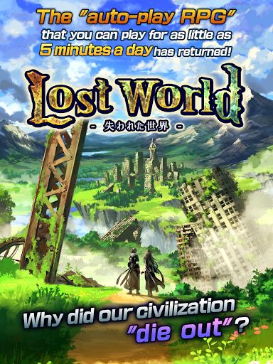 Lost World - u5931u308fu308cu305fu4e16u754c -  screenshots 11