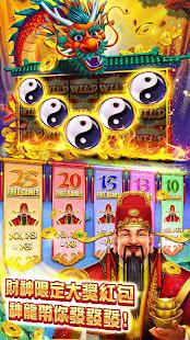 Jackpot Worldu2122 - Free Vegas Casino Slots 1.67 Screenshots 1