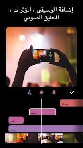 تحميل InShot Pro مهكر 2022 [اخر اصدار] انشوت مهكر 3