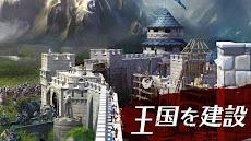 マーチ オブ エンパイア:領土戦争 - MMOストラテジーゲームのおすすめ画像3