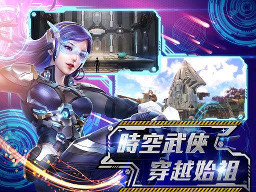 u9ec3u6613u7fa4u4fe0u50b3M  screenshots 10