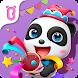 パンダのキッズパーティー-BabyBus 子ども・幼児向け - Androidアプリ