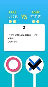 お手軽クイズ  マルバツオンライン  For Pc, Windows 10/8/7 And Mac – Free Download (2021) 2