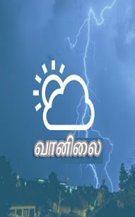 Weather in Tamil  For Pc – Free Download In Windows 7/8/10 And Mac Os 1