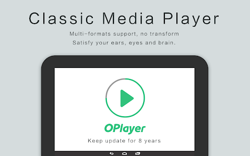 Reproductor de video - OPlayer Screenshot