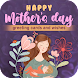 Mother's Day Cards Blessings