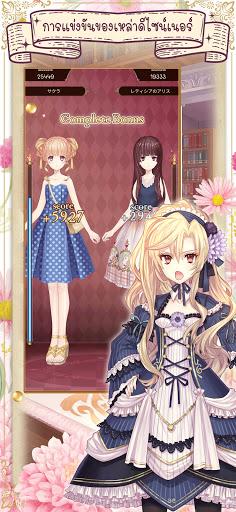 Alice Closet 1.0.2 screenshots 2