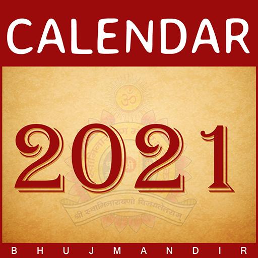 Baps Calendar 2021 Gujarati Calendar 2021   Apps on Google Play