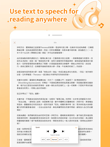Pubu u2013 eBooks and Videos Anytime apktram screenshots 11