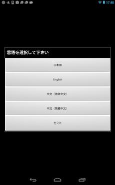 東京都庭園美術館 公式アプリのおすすめ画像1