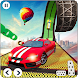 Mega ramps 3d: Car Racing Stunts Game 2021