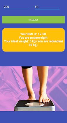 YourBMIのおすすめ画像3