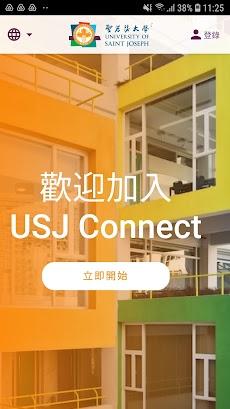 USJ Connectのおすすめ画像1