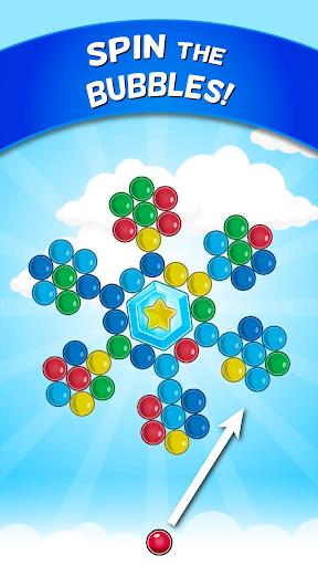 Spinning Bubble Cloud 8 screenshots 2