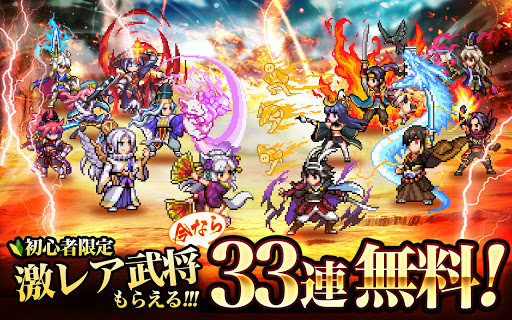 【サムキン】戦乱のサムライキングダム:本格合戦・戦国ゲーム!  screenshots 1