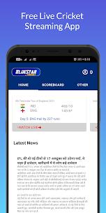Watch Live Cricket Match MOD APK (All Matches Unlocked) 4