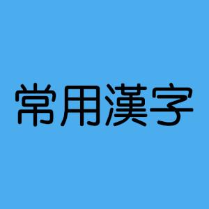 4.0 by JaeHwan Kim logo
