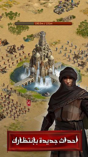 Kingdoms Online apktram screenshots 4
